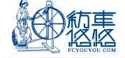 東莞市可可紡織材料有限公司