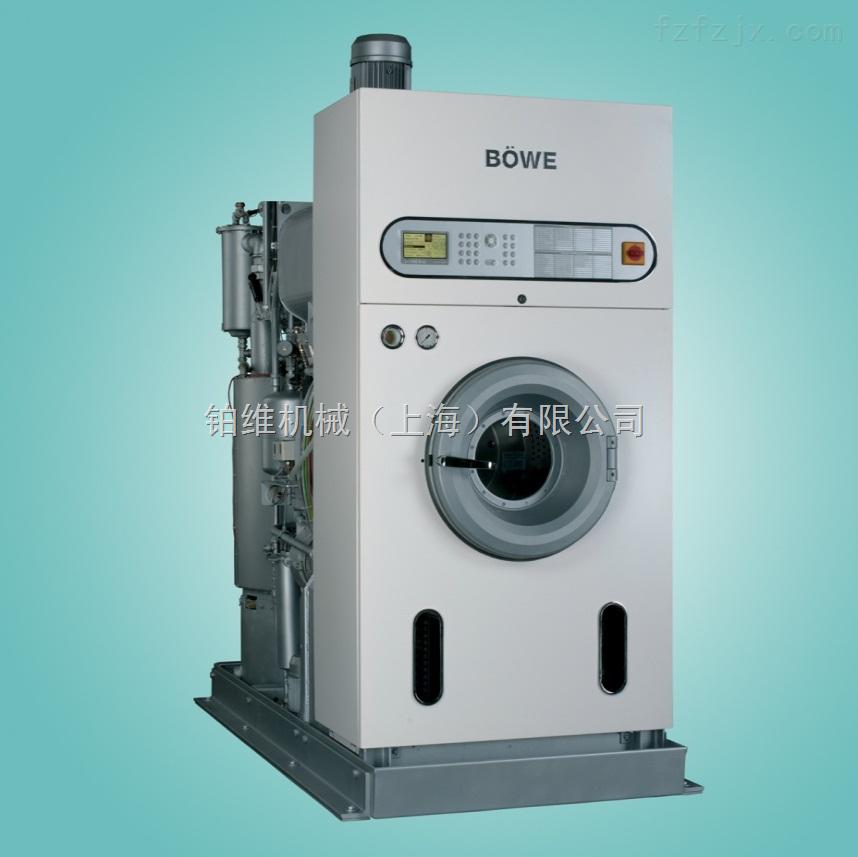 P15 干洗机-铂维全自动15公斤四氯乙烯干洗机