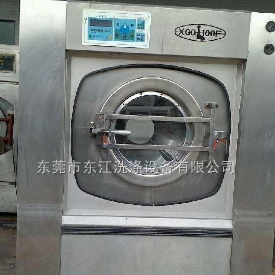 低�r出售海�{100公斤洗衣�C