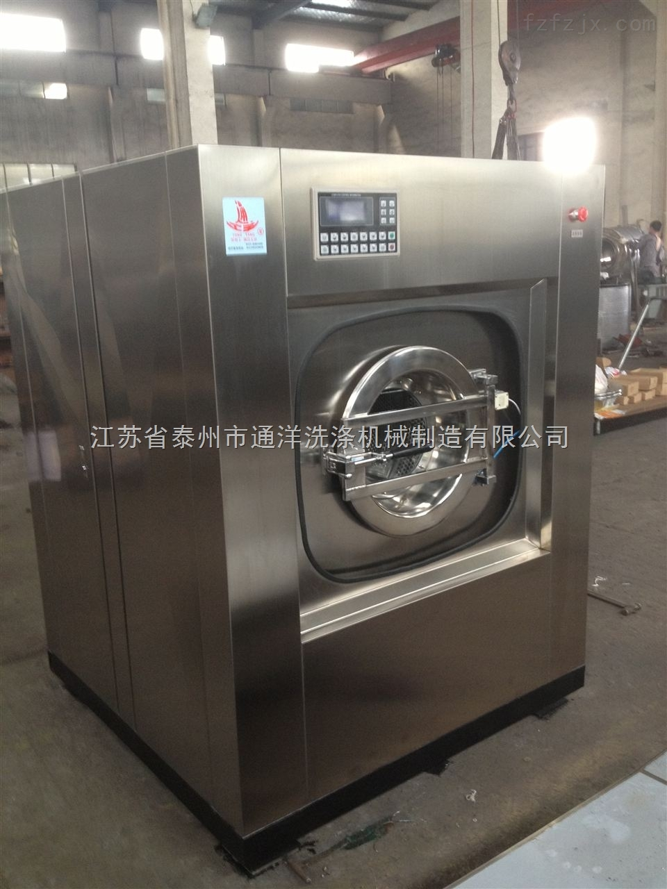 泰州通洋洗衣房全自动工业洗衣机