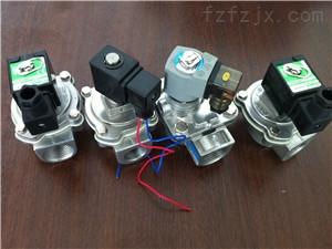 乔达现货批发1寸 1.5寸 2寸 2.5寸 3寸袋式除尘器电磁脉冲阀