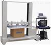 纸箱耐压试验机JW-ZXNY-2000芜湖市纸箱耐压试验机