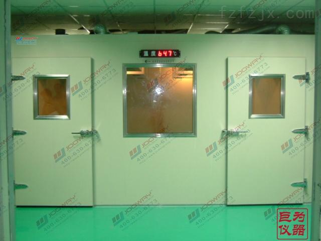 八款台湾巨为JOOWAY高低温试验箱规格尺寸对外展示